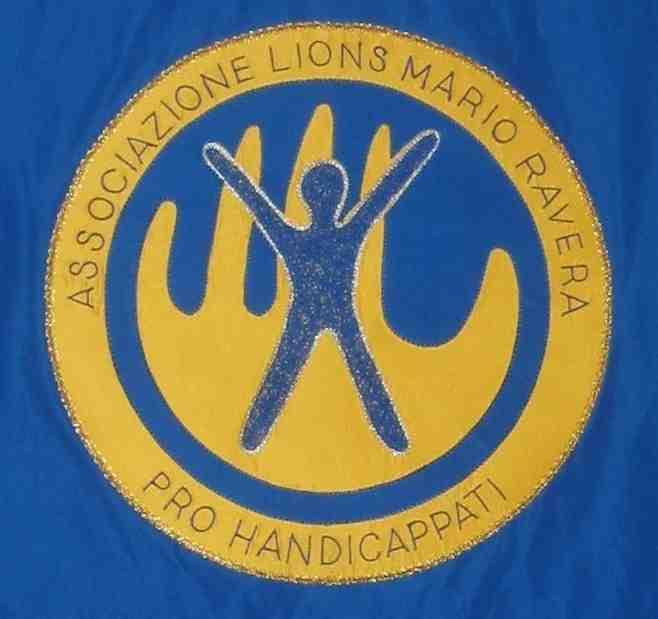 Fondo Famiglia Mazzucchelli Dott. Franco – Associazione Lions Mario Ravera